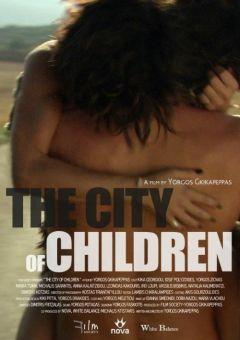Город детей