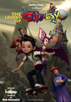 Легенда о Силкбое