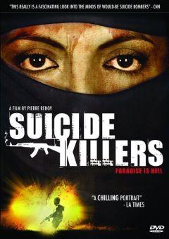 Убийцы-смертники