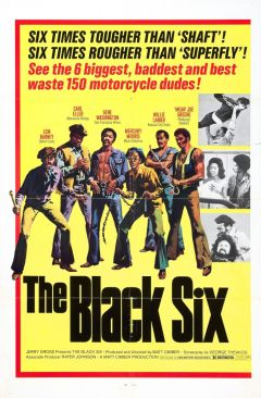 Черная шестерка