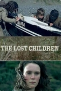 Потерянные дети