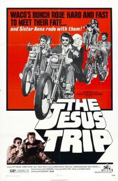 Иисусово путешествие