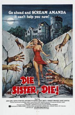 Умри сестра, умри