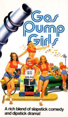 Девушки с бензоколонки