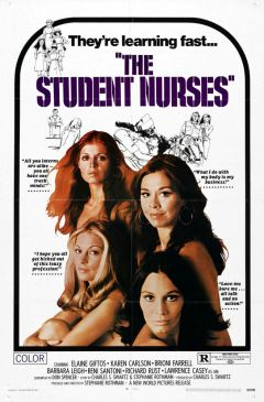 Студентки-сестрички