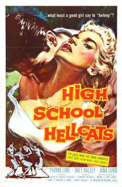 Высшая школа Хэлллкэтс