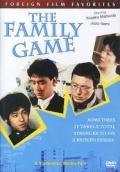 Семейная игра