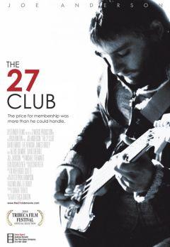 Клуб 27