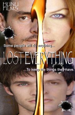 Потерять все