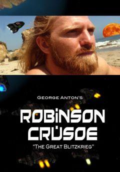Робинзон Крузо: Великий блицкриг