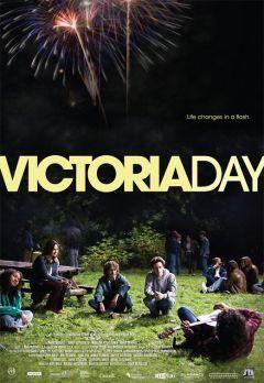 День Виктории