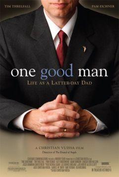 Один хороший человек