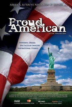 Гордый американец