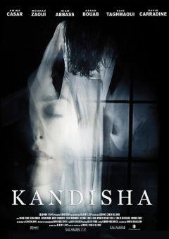 Кандиша