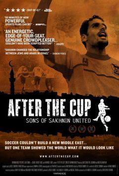 После кубка: Сыновья «Шахнин Юнайтед»