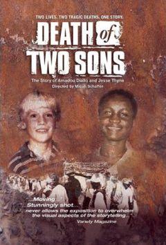 Смерть двух сыновей