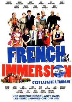 Французское погружение