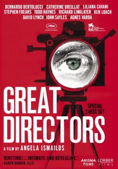 Великие режиссёры