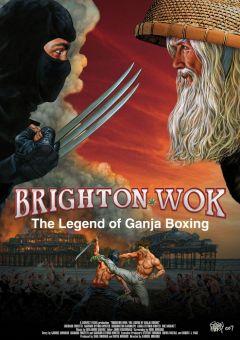Брайтон Вок: Легенда укуренного боксера