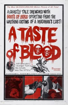 Вкус крови