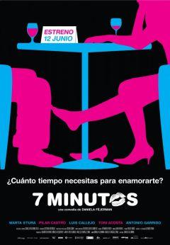 7 минут