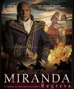 Миранда возвращается