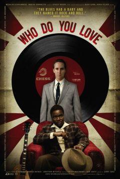 Кого вы любите?