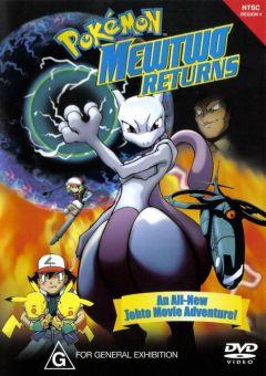 Покемон: Мьюту возвращается