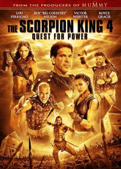 Царь скорпионов 4: Утерянный трон