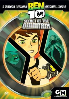 Бен 10: Секрет Омнитрикса