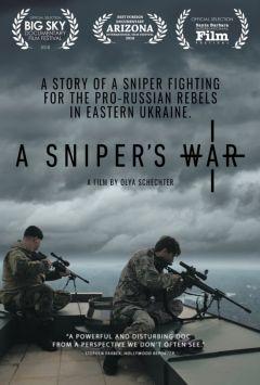 Война снайпера