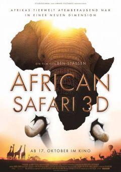 Африканское сафари 3D