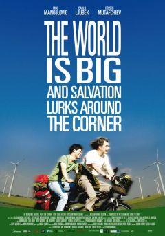 Мир велик, а спасение поджидает за углом