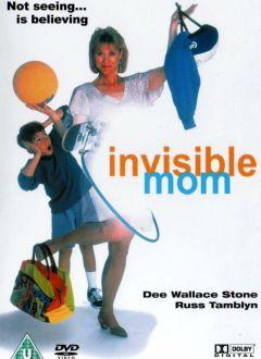 Мама-невидимка