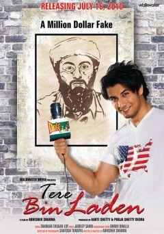 Без Ладена