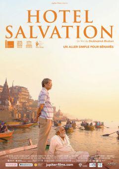 Отель «Спасение»