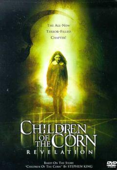 Дети кукурузы: Апокалипсис