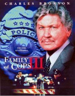 Семья полицейских 3: Новое расследование