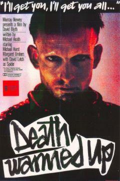 Буйство смерти