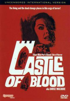 Замок крови
