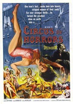 Цирк ужасов
