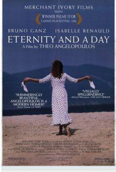 Вечность и один день