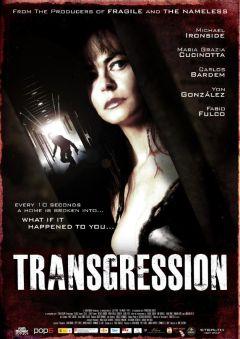 Трансгрессия