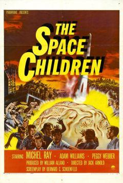 Космические дети
