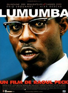 Лумумба