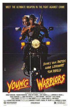 Молодые воины