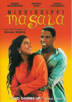 Миссисипская масала