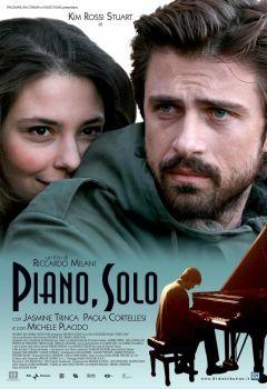 Пиано, соло