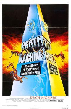 Машины смерти