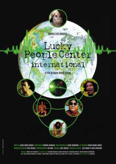 Международный центр счастливых людей